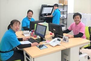 港ケアステーション 南堀江2